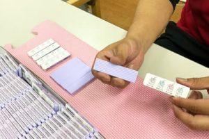 就労継続支援B型文房具の作業