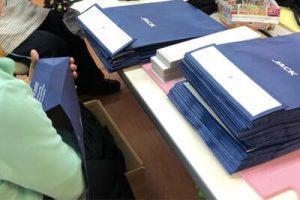 就労継続支援B型紙袋の作業